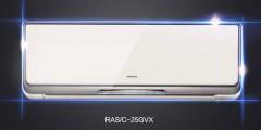 RASC-25GVX